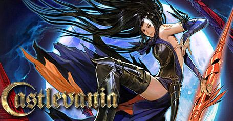castlevania_woman.jpg