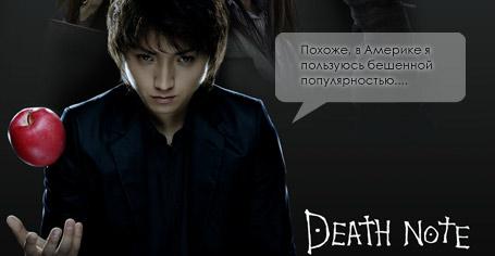 dn_remake.jpg