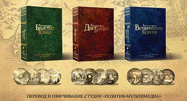lotr_dvd.jpg