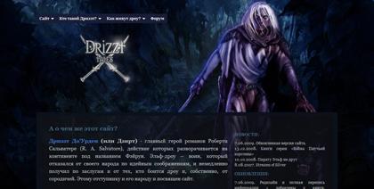 Так выглядит новая версия сайта